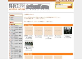 takizawamokei.com