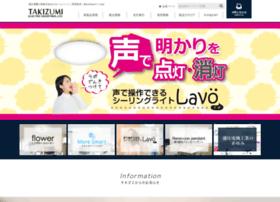 takizumi-denki.com
