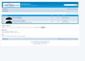 taklong.com