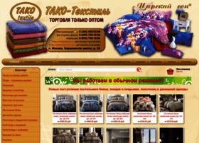 tako-text.ru