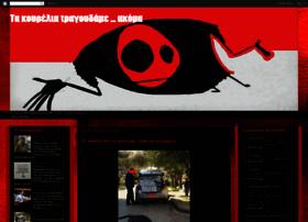 takoureliatragoudameakoma.blogspot.gr