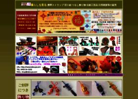 takouya.com