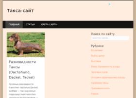 taksa.olunka.ru