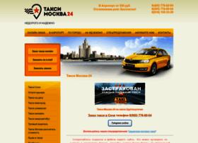 taksi-moskva24.ru