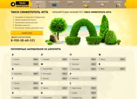 taksi-simferopol-yalta.ru