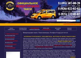 taksi777.ru