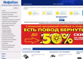 taksimo-shop.ru