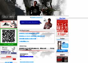 taku-blog.jp