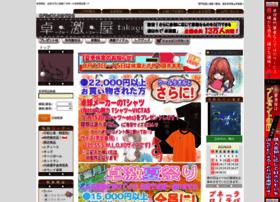 takugekiya.com