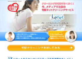 takuhai-cleaning110.com