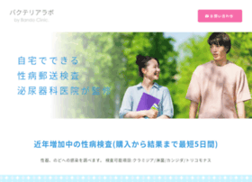 takuhai-doctor.jp