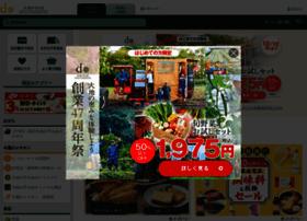 takuhai.daichi-m.co.jp