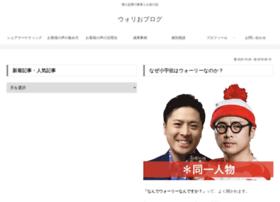 takuhirokosa.com