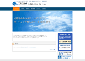 takumicorp.jp