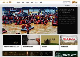 takungpao.com