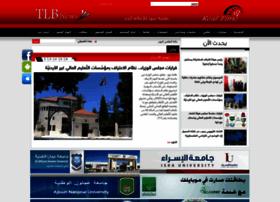 Talabanews.net