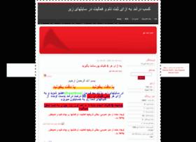 talabux.mihanblog.com