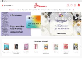 talantbooks.com.ua