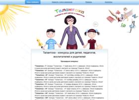 talantoha.ru