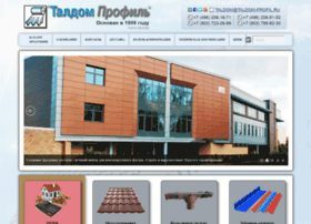 taldom-profil.ru