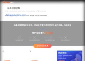 talelproductions.com