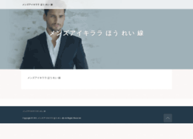 talent-schedule.jp