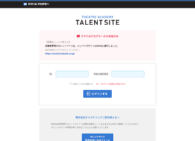 talent.theatre.co.jp