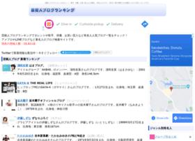 talentblog.jp