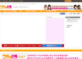 talentnote.vjsol.jp