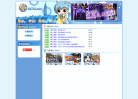 tales.gamecyber.com.tw