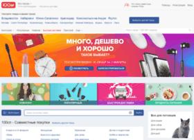 talesa.100sp.ru