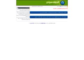 talesh.askiran.com
