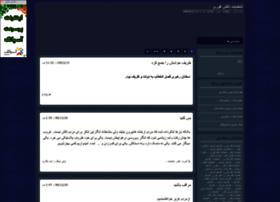 talesh.parsiblog.com