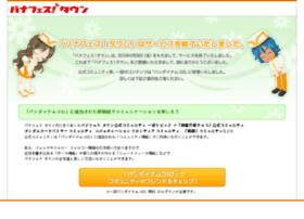 talesweb.com