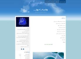 talieh.blog.ir