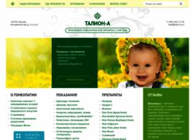 talion-a.ru