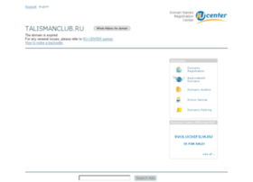 talismanclub.ru