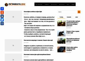 talismandengi.ru