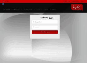 taliyaclub.com