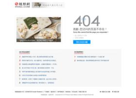 talk.ifeng.com