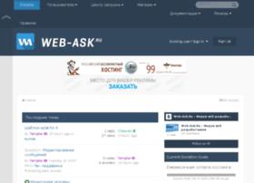 talk.web-ask.ru