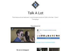 talkalot.ru