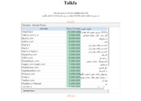 talkfa.com