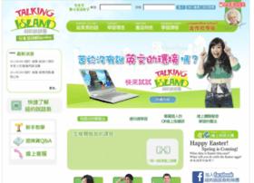 talking-island.com