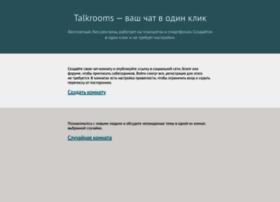 talkrooms.ru