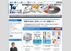talksnet.jp