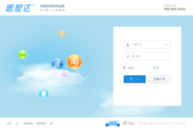 tallzhi.com
