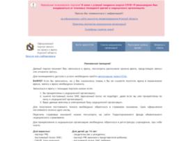 talon.kurskzdrav.ru
