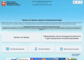 talon.zdrav74.ru