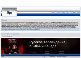 talusha.3bb.ru